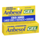 Anbesol Gel Extra Strength Topical Anesthetic 7g