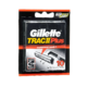 Gillette Trac Ii plus Lubrastrip Comfort Blades 10 Cartouches