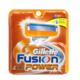 Gillette Fusion Power 5 Blades + 1 Trimmer 4 Cartridges