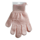 Bath Retreat Deluxe Exfoliating Gloves Pink