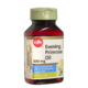 Life Brand Evening Primrose Oil 500mg Softgels