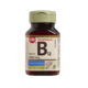 Life Brand Vitamin B12 1200mcg Timed Release Tablets