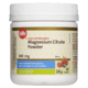 Life Brand Magnesium Citrate Powder 300 mg Berry 60 Servings 200 g