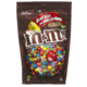 M&M's Milk Chocolate Candies Milk Chocolates 400g