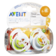 PHILIPS Avent Orthodontic for Maximum Comfort 2 Pacifiers