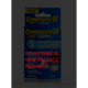Compound W Extra Strength Salicylic Acid Wart Remover Fast-Acting Liquid 10mL