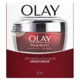 Olay Regenerist Micro-Sculping Cream 50mL