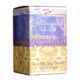 Taylor Swift Eau de Parfum Spray Wonderstruck 50mL